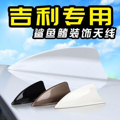 適用于吉利博瑞鯊魚鰭GE繽瑞帝豪GL雅典珍珠白琥珀金車頂尾翼裝飾天線 托帕藍(帝豪GL電動)