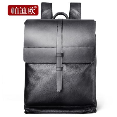 大容量背包男包真皮双肩包男士电脑包商务简约旅行书包男时尚潮流