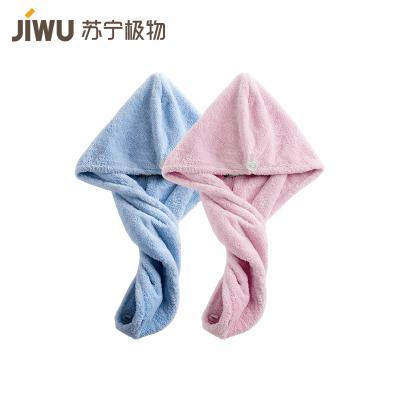 蘇寧極物 柔軟速吸干發帽 干發毛巾 便攜式擦頭發包頭速干毛巾
