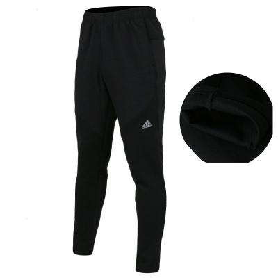 阿迪达斯adidas 夏季男士束脚针织休闲运动长裤DH2641