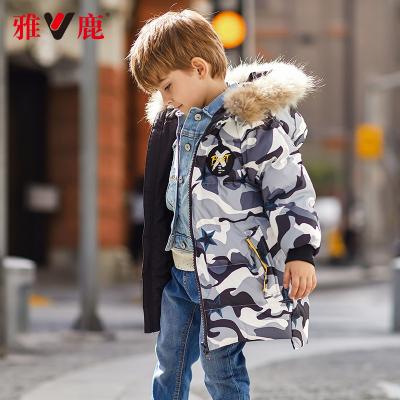 雅鹿童装2019新款儿童中长款羽绒服男童迷彩毛领冬季加厚保暖外套