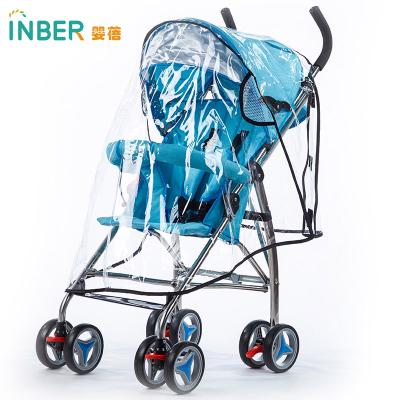婴蓓 通用款婴儿车EVA雨罩推车防雨罩宝宝伞车挡风罩防尘儿童手推车雨衣雨披(YB-YZ)