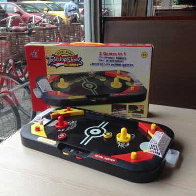 親子游戲桌游兒童雙人家庭玩具 桌上互動桌面冰球+英式足球臺哈迷奇