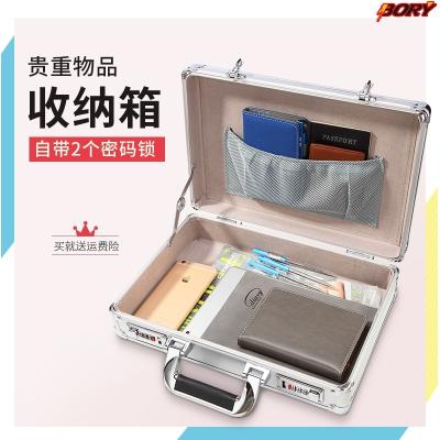 鋁合金手提密碼箱文件保險箱便攜式公文輕便收納盒子小型小號家用