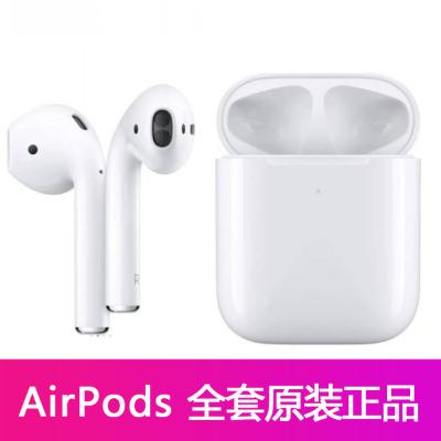 【二手95新】蘋果(Apple) AirPods 藍牙無線耳機 airpods一代原裝無線耳機iPhone手機耳機 全套