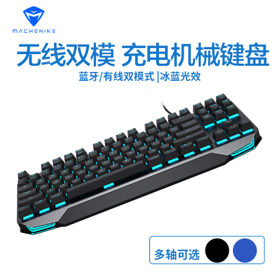 MACHENIKE機械師K7機械鍵盤87鍵青軸有線無線雙模電腦筆記本臺式藍牙平板手機游戲辦公便攜灰色(87鍵單色青軸)