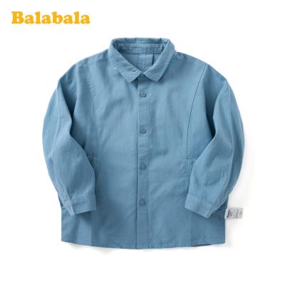 巴拉巴拉男童襯衫兒童上衣寶寶春裝2020新款童裝休閑百搭襯衣潮童