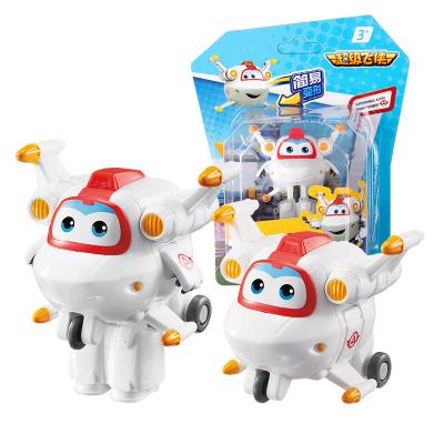 奥迪双钻(AULDEY)超级飞侠 男孩女孩儿童玩具车 迷你变形-米克 730043