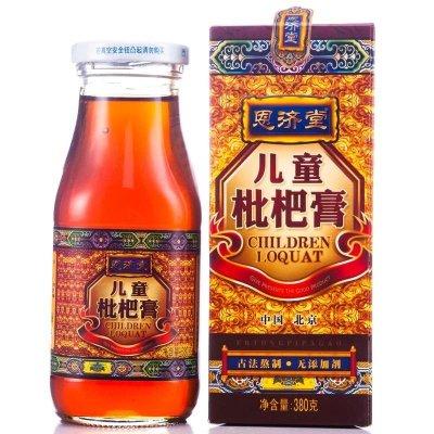恩济堂 冲调 儿童枇杷膏(8个月以上幼儿适用)380g/瓶 国产