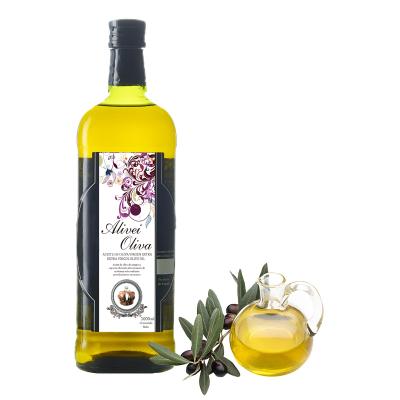 阿利维娅Alivei Oliva 西班牙进口特级初榨橄榄油1L瓶装炒菜凉拌调味食用油香橄榄油
