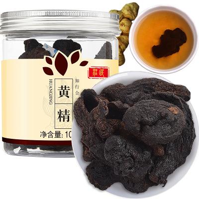 莊民黃精100g/罐 片片精選大黃精片 足干貨 可做黃精茶酒 茶葉花草茶泡水
