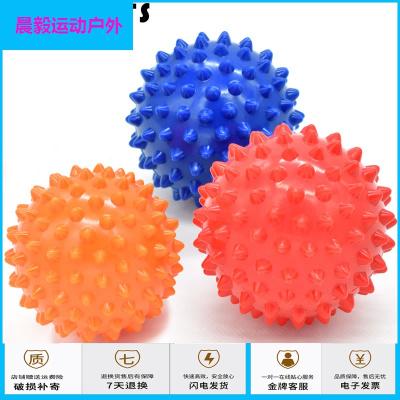 運動戶外刺猬按摩球深層肌肉放松足底筋膜球健身球手球腳底穴位經絡經膜球放心購