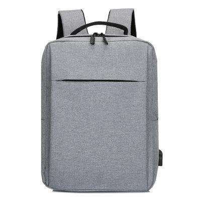 獅聞 雙肩包男女電腦包時尚背包防水學生潮書包商務包大容量行李包 灰色