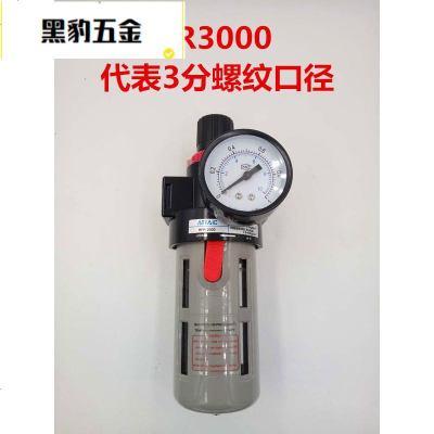 定做 亞德客 油水分離器 BFR BR BFC BL -2000 3000 4000 過濾器調壓閥 BFR300