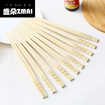 10雙裝家用筷子楠竹無漆無蠟碳化竹質筷子實木家庭裝竹筷子套裝-df01