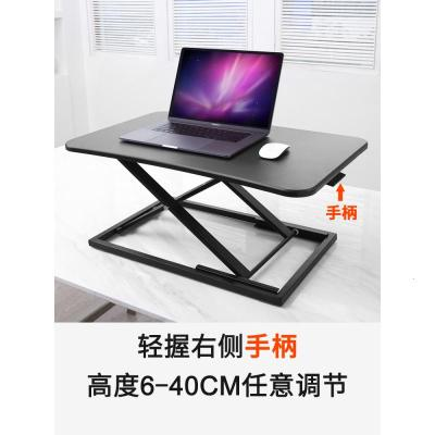 站立式工作臺站著辦公臺式電腦升降桌上桌面增高架筆記本立式支架(新)定制