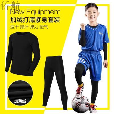 童裝加絨加厚男女運動打底套裝長袖長褲緊身衣速干彈力籃球足球美麗大方黑色套裝