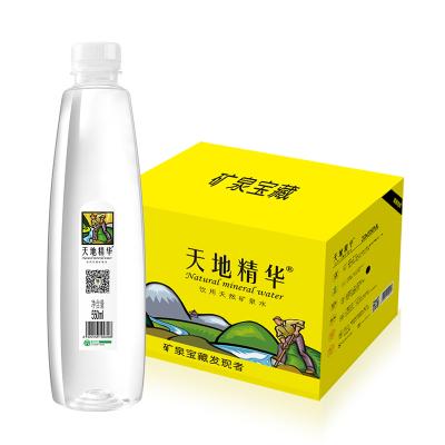 天地精華 天然礦泉水550ml*20瓶/箱 弱堿性小瓶水飲用水