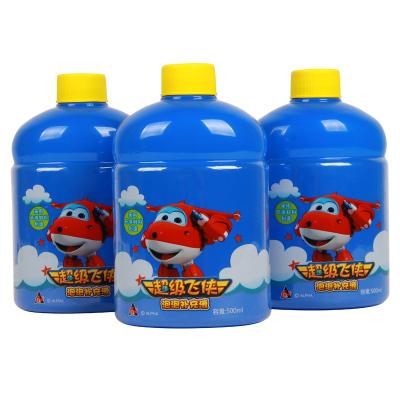 童励TongLi泡泡夜500ml*2瓶装 补充装泡泡枪 泡泡机 泡泡棒专用 无需稀释