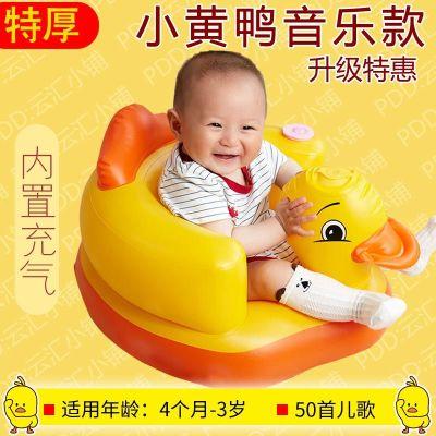 智扣寶寶學坐充氣座椅安全餐椅浴凳充氣沙發 兒童學坐 寶寶學坐座椅