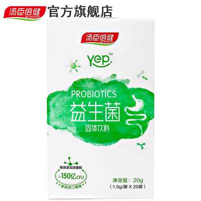 汤臣倍健BY-HEALTH 益生菌固体饮料1.0g/袋*20袋 添加益生元 3岁以上儿童成人