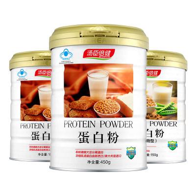 湯臣倍健蛋白粉 共750g 蛋白粉 大豆分離蛋白 粉劑罐裝