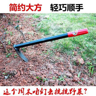 回固  園藝工具短鋼柄小鋤頭兩用鎬鋤種地種菜種花耙子松土除農用農具