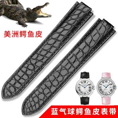 代用卡地亞藍氣球手表帶男女凸接口美洲鱷魚皮表帶14 16 20mm