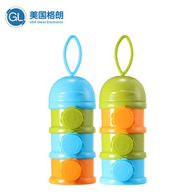 格朗 婴儿奶粉盒便携式外出奶粉罐大容量装奶粉宝宝分装盒迷你三层奶粉格 GLNFH-3B