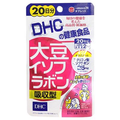 【直營】DHC日本蝶翠詩大豆異黃酮 吸收型/20天份 30g 精華吸收性改善更年期保健女性內分泌 直郵