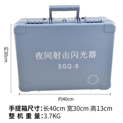 因樂思(YINLESI)夜間射擊閃光器夜間訓練軍訓器材箱SGQ-8