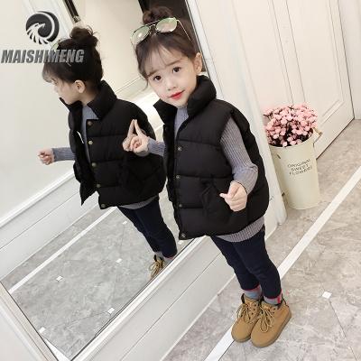 【品牌特卖】儿童马甲冬季加厚外穿2019新款秋冬款宝宝韩版男童女童羽绒棉外套
