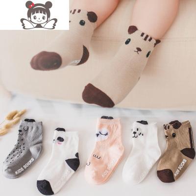 1-2歲3-4歲男女寶寶襪子春秋冬3-6-9-12個月嬰兒童點膠防滑襪