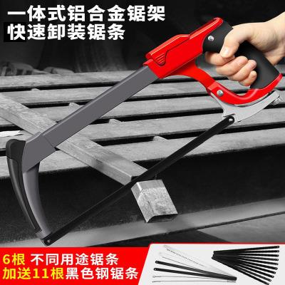 強力鋼鋸架家用手工小手鋸木工工具金屬鋸切割條鋸弓古達鋸子拉花劇子 入門款500g全鋼+4支鋼鋸條