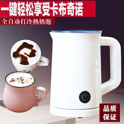全自動打奶泡機電動家用打奶法耐(FANAI)打泡器小型商用冷熱咖啡牛奶打奶沫機