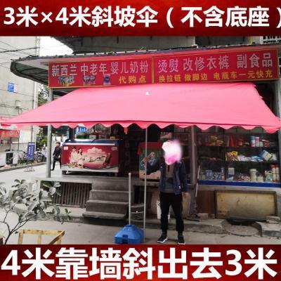 戶外折疊庭院遮陽太陽傘閃電客長方形大號雨傘防雨防曬商用擺攤大傘4米