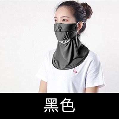 米魁夏季薄款防曬防紫外線防塵透氣防嗮帶護脖子護頸易呼吸面罩女 防紫外線-冰絲黑