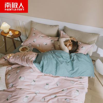 南極人(NanJiren)家紡 簡約全棉四件套床上用品純棉斜紋雙人被套床單式4件套1.51.8m床