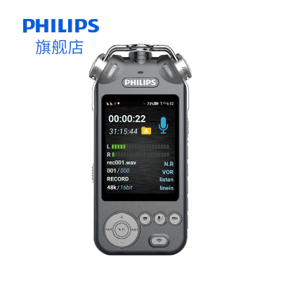 【送128G內存卡】飛利浦(Philips) VTR9200實時語音轉文本錄音筆專業高清降噪會議拍照錄像WIFI遠程控制