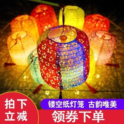 古風紙燈籠中國風折疊掛飾裝飾手工中式吊燈鏤空發光漢服拍攝道具 鏤空-藍色