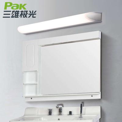三雄極光 LED鏡前燈衛生間浴室防水化妝燈梳妝燈現代簡約麗璟8w