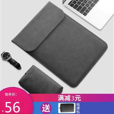 惠普薄銳Envy筆記本X360電腦內膽包13.3保護套15.6英寸輕薄本202 星空灰+電源包 EnvyX36013.3