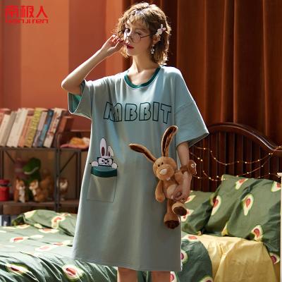 南極人睡衣女春夏四季短袖可愛卡通女士性感睡裙寬松大碼全棉家居服C2014