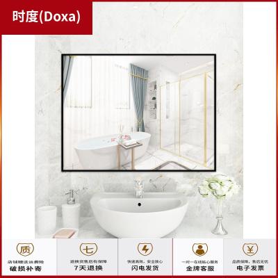 蘇寧放心購浴室鏡子貼墻自粘廁所洗手衛生間洗漱臺免打孔壁掛梳妝化妝掛墻式時度(Doxa)