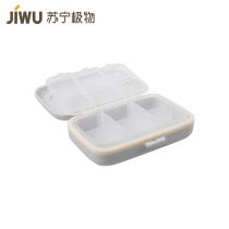 苏宁极物便携多功能分类收纳盒 灰色 约10.7×8.2×3.2cm