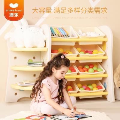 澳樂兒童玩具 整理架 多功能儲物架收納架塑料箱大容量置物架書柜書架+整理架