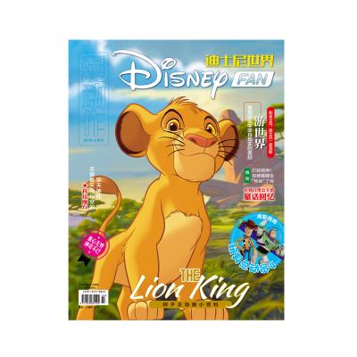 《迪士尼 世界》7月刊