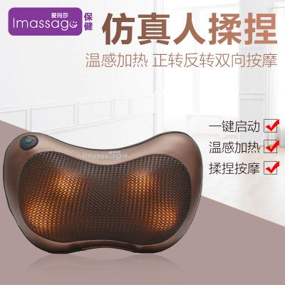 爱玛莎Imassage按摩枕电动红光加热支持全身肩颈部腰部颈椎车载家用按摩枕头按摩靠垫正反揉捏按摩器4个头