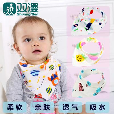 双漫宝宝口水巾婴儿三角巾纯棉围嘴双层婴儿围巾围兜