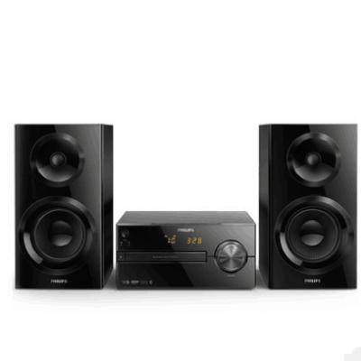 飛利浦BTM2560 CD組合音響桌面臺式迷你HIFI發燒電競時尚音箱藍牙音箱 CD機 USB播放 大功率CD音箱一體機